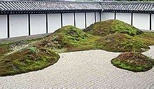 der garten genitiv zengarten wiktionary