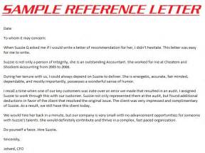 reference letters 3000 exle reference letter