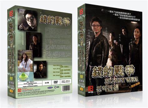 Dvd Korea 2 buy new original korean drama dvds