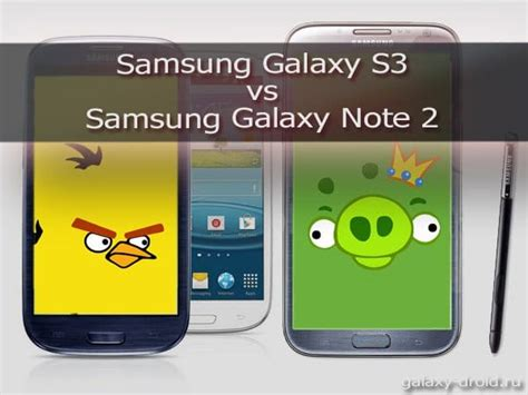 galaxy s3 vs doodle 2 samsung galaxy s3 vs samsung galaxy note 2 galaxy droid ru
