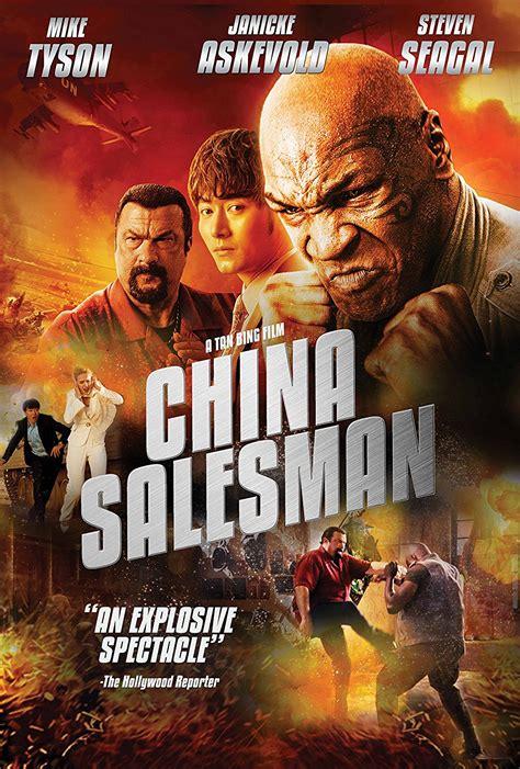 film china salesman cityonfire com action asian cinema reviews film news