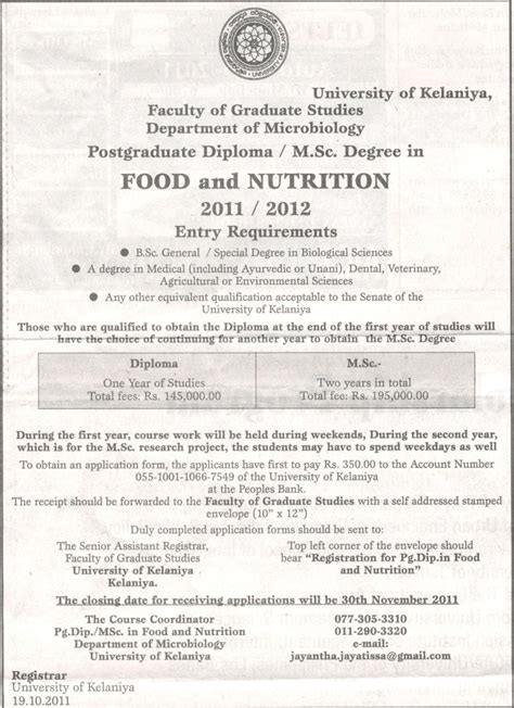 Post Graduate Diploma Vs Mba by Post Graduate Diploma Msc Degree In Food And Nutrition