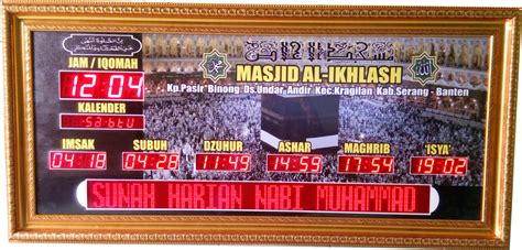 Jadwal Sholat Digital Plus Running Text Murah jadwal sholat digital jadwaldigital