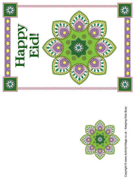 printable eid greeting cards free happy eid card