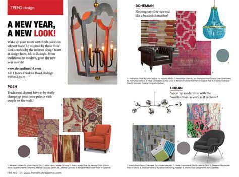 design issues journal online design lines ltd award winning interior design