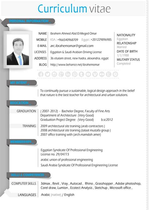 Resume Exles Architecture Internship Architect Cv