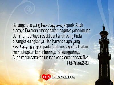 Keluarnya Dajjal Imam Mahdi Ya Juj Ma Juj Dan Nabi Isa Bin Maryam dunia islam tanda tanda kiamat kubra