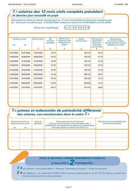 modele attestation assedic document