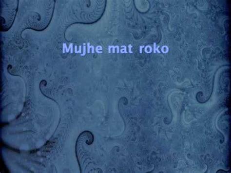 Mujhe Mat Roko mujhe mat roko gangster 2006