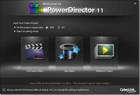 cyberlink powerdirector 11 templates free downloads cyberlink power director editing tool with