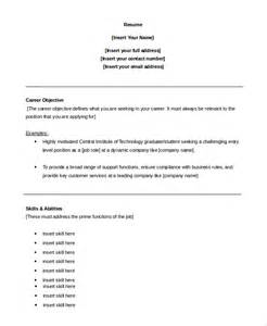 sle customer service objective 8 exles in pdf word