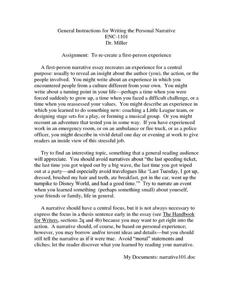 Essay Exles Narrative by College Essays College Application Essays Exle Of Narrative Essay