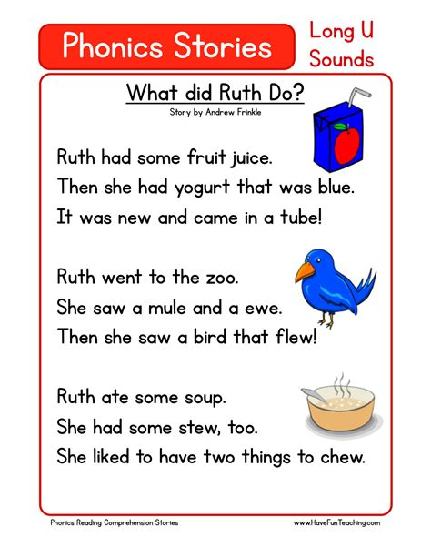 reading comprehension worksheet   ruth