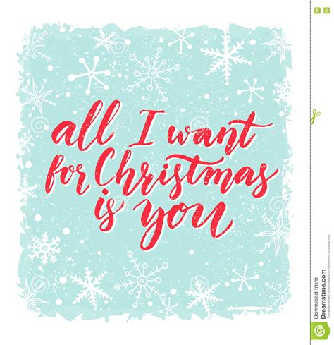 funny christmas card christmas card all i want for all i want for christmas is you greeting card with