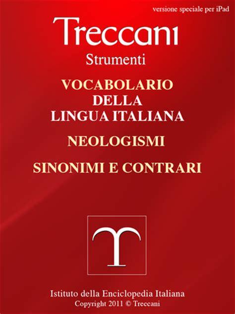 il grande dizionario di il treccani vocabolario italiano e sinonimi su ipad la recensione di ipaditalia ipad italia