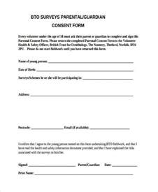 questionnaire consent form template 7 survey consent form sles free sle exle