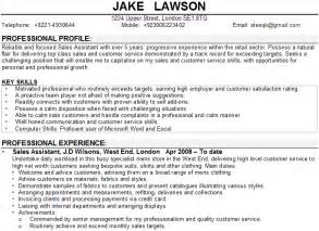 sales assistant cv sample