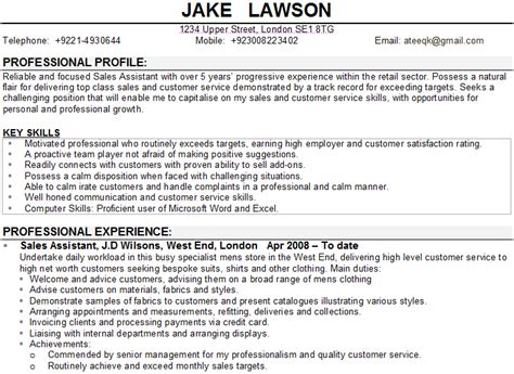 sales cv template uk sales assistant cv sle