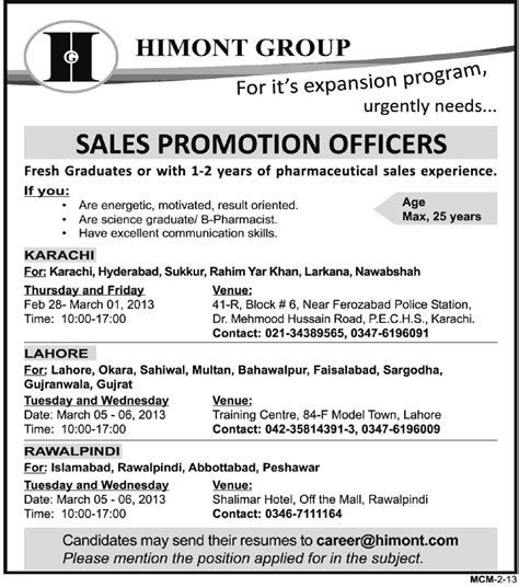Cv Sles For Fresh Graduates Pakistan Himont Pakistan Sales Officers 2013