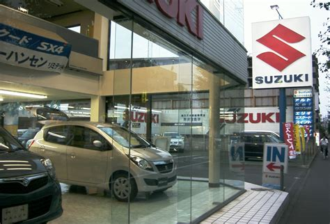 Suzuki Dealers File Suzuki Japan Car Dealership Tokorozawa Saitama Jpg