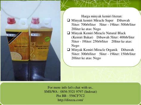 Minyak Kemiri Per Liter agen minyak kemiri surabaya 0856 5521 9797 indosat