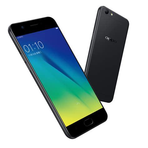 Promo 00 Oppo A57 分期免息oppo a57黑色版全网通手机oppoa57 a57手机 oppor7s a37 techweb