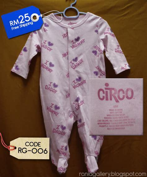 Baju Tidur Bayi rania gallery rg 006 baju tidur bayi 6 month baby