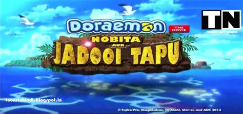 movie doraemon in hindi doraemon movies hindi toon network india