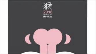 new year monkey fail this designer s minimalist year of the monkey poster looks
