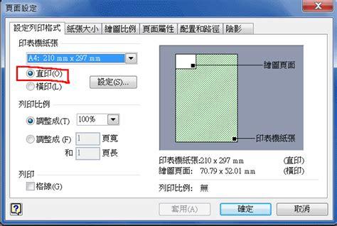 eps format visio celavia s note 使用visio產生latex可用的eps檔