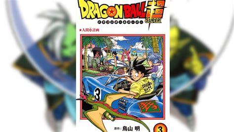 the godling staff dragons of daegonlot volume 3 books volume 3 au japon des