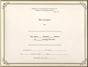 Blank Birth Certificate Template Pin Blank Birth Certificate Template For School Project