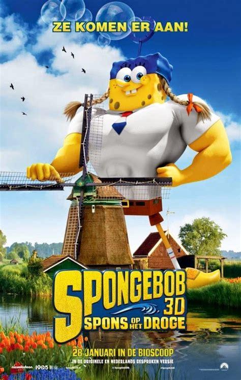 wann kommt spongebob schwammkopf im kino spongebob kino trailer