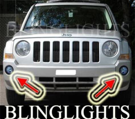 Jeep Patriot Fog Lights Ebluejay Jeep Patriot 2007 2010 Xenon Fog Lights Driving