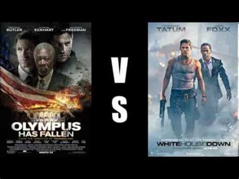 olympus has fallen vs white house down copy cat fight olympus has fallen vs white house down youtube