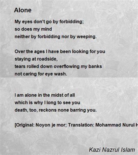 kazi nazrul islam biography in english alone poem by kazi nazrul islam poem hunter