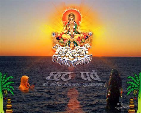 chhath maiya wallpaper chhath puja 2017 dates chhath puja calendar 2017 chhathi
