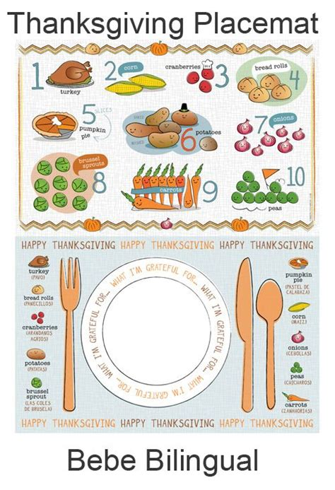 free printable christmas paper placemats free printable holiday placemats google search