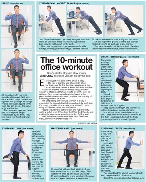 Office Workouts At Desk Khoo Teck Puat Hospital Singapore