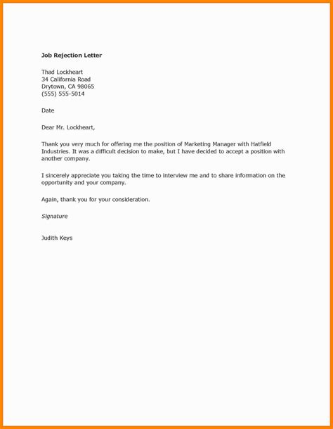 charity request refusal letter refusal charity letter template for best free home