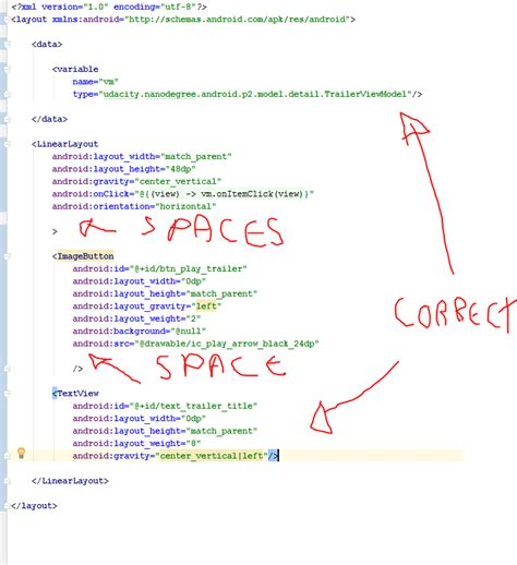layout xml remove block xml files in android studio remove spaces inside tags in