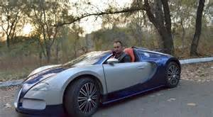 Bugatti Veyron Replica Kit There S Something Not Quite Right With This Bugatti Veyron