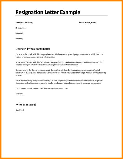 sample retirement letter copy 7 how to write retirement letter