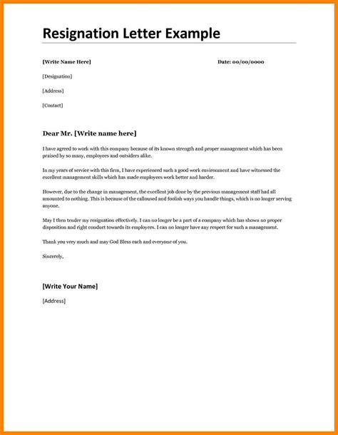 notice letters resignation due retirement