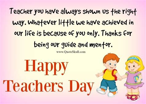greeting card templates for teachers day teachers day greeting card 1000 teachers day quotes