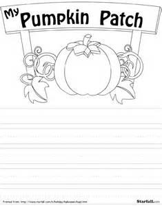 online printouts starfall pumpkin patch
