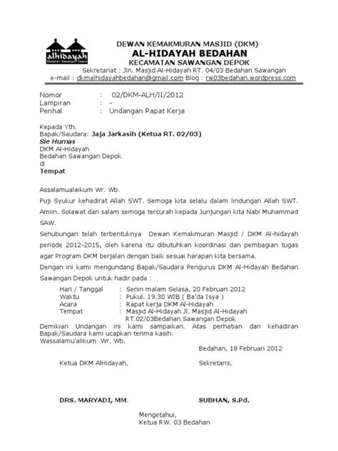 4 surat undangan rapat dkm 2012