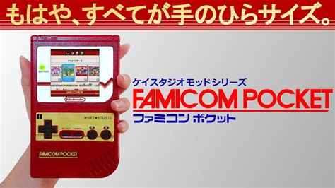 nintendo classic mini famicom fc jp ver of nes classic edition became portable mod of nintendo mini family computer