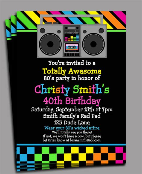 80s invitation template 80s invitation printable or printed with free