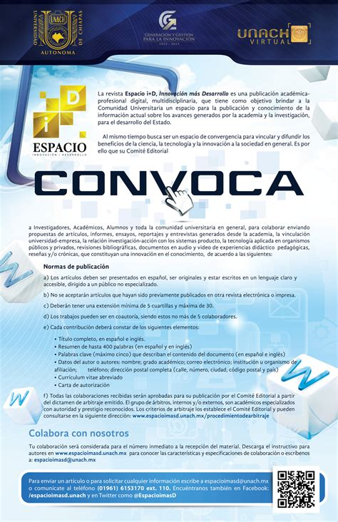 conocatorias 2016 vigentes convocatoria sunat 2016 apexwallpapers com